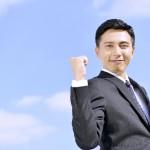 モチベーションをアップさせる偉人の名言 〜仕事編〜